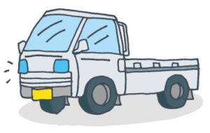 産業廃棄物収集運搬業許可は、緑や黒ナンバーである必要はありません。